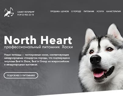 Nort Heart