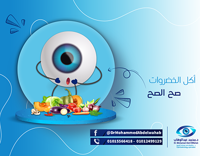 Social Media Dr. Mohamed Abdel Wahab