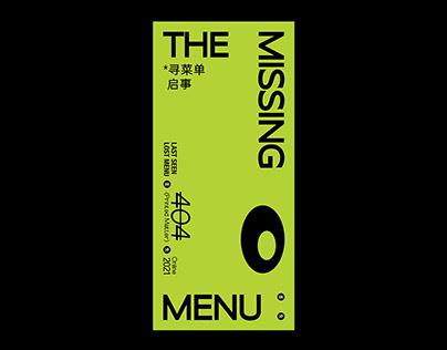 ZINE 《The Missing Menu 寻菜单启事》