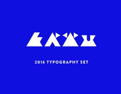 FKWU  | logotype – 2015