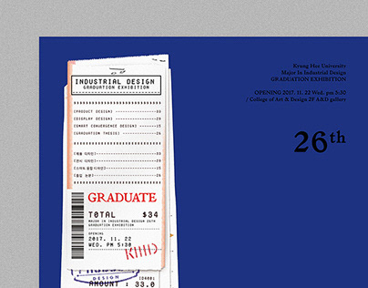 Receipt Between Diploma