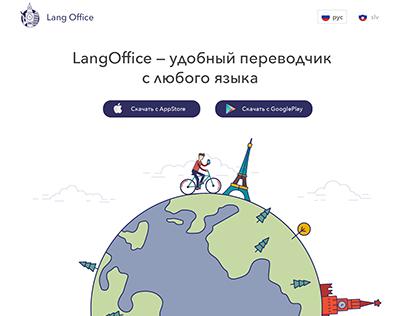 Design landing pages