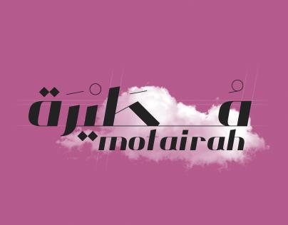 Motairah Typeface - Free