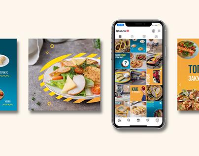 Летающая тарелка. Оформление Instagram.