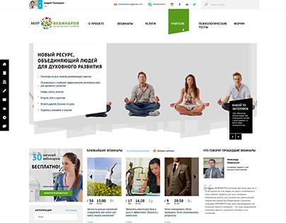 Webinars, online education!