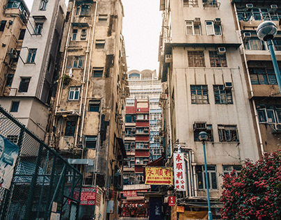Narrow Hong Kong