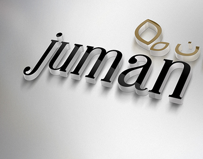 Juman Branding & Identity