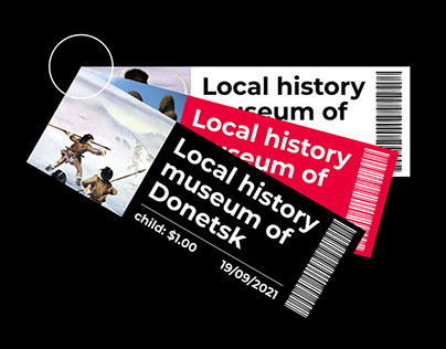 Local history museum of Donetsk — Redesign
