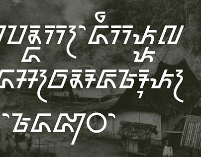 Sundanese font: Kataruman