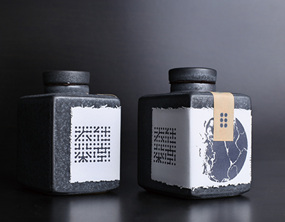 Tea of Buddhist Monk Identity and Packaging 大仕茶亭茶包装