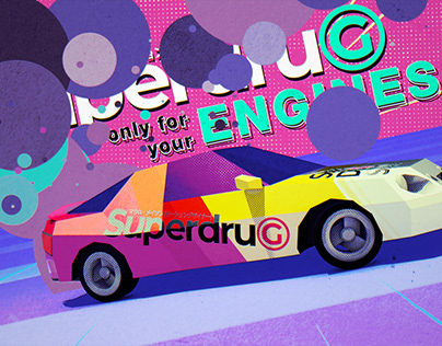 SUPERDRUG 4 UR ENGINES!