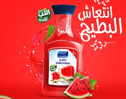 Almarai watermelon juice