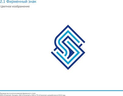 logo for Stalagmit. Kungur ice cave