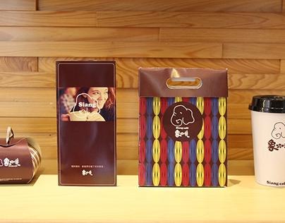 CIS企業識別系統【象咖啡 Siang Cafe】