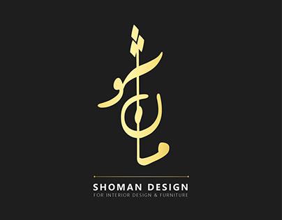 Shoman Design