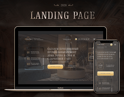 Elite repair | Landing Page Design