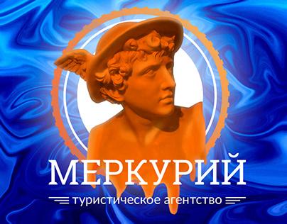 Меркурий   Редизайн фирменного стиля