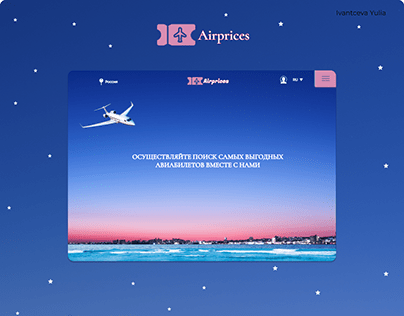 Website for the search and sale of aviatickets