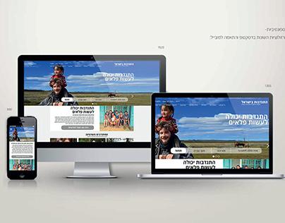 Web design - volunteers organization