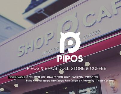 PIPOS & PIPOS DOLL STORE & COFFEE 토탈홍보마케팅