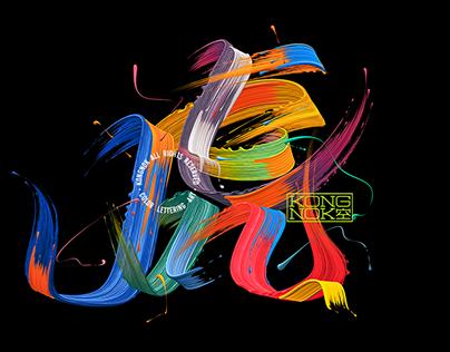 字体设计|五形