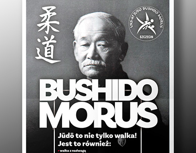 BUSHIDO MORUS promo poster