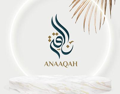 ANAAQA Abaya Brand Logo