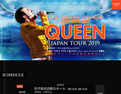 GOD SAVE THE QUEEN JAPAN TOUR 2019 WEBSITE