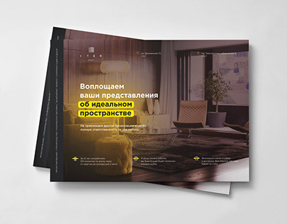 iter design | company brochure