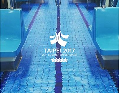 世大運登台,暢游捷運車廂 Taipei 2017 Summer Universiade