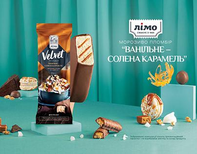 """Advertising campaign for ice cream """"Velvet"""" 2021"""