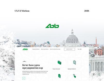 AK BARS - National Banking