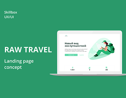 UX/UI Case Study – landing page for eco-travel agency