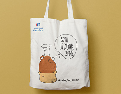 Tote Bags Design Competition