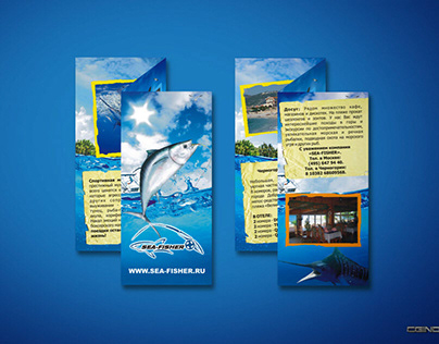 Layout of printed products: logo, corporate identity