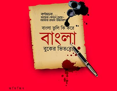 Arijit Biswas On Behance
