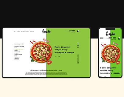 Food Delivery Restaurant Website