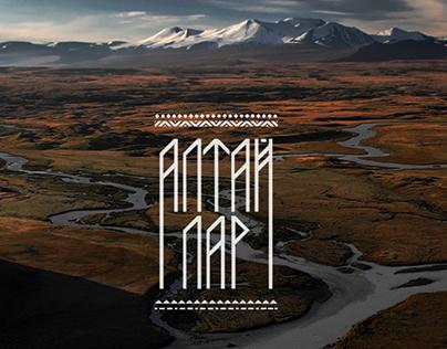 Altai visual identity
