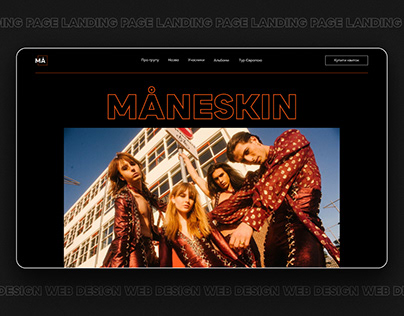 Landing page about the Italian group MÅNESKIN