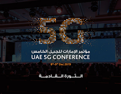 UAE 5G Conference 2019