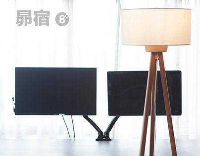 A Tripod Floor Lamp Named Matariki