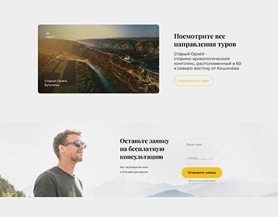 turism web
