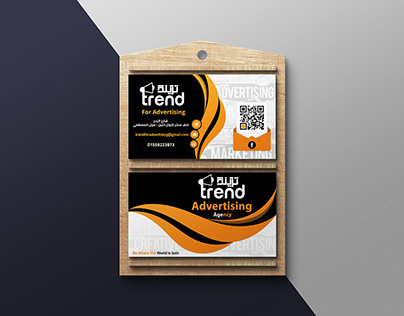 New Business Card For Trend For Advertising