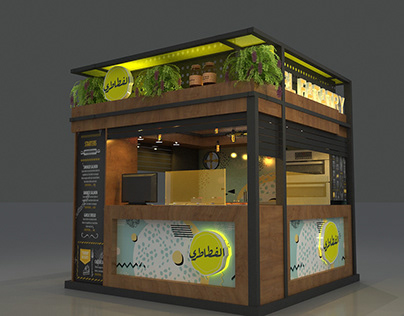 BOOTH EL FATARY​​​​​​​