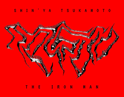 TETSUO 鉄男 - Lettering, Teaser & Posters