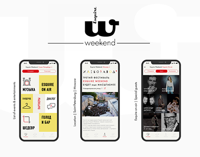 Esquire Weekend | Mobile Application