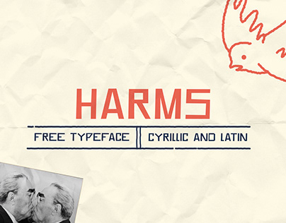Harms – Free Accident Font Latin/Cyrillic