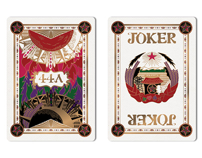 44A, DPRK's card game