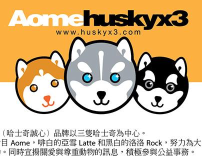 Husky x3 哈士奇誠心