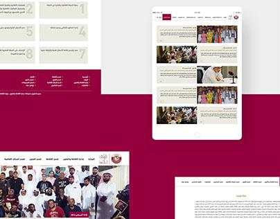 Culture and Arts - Qatar